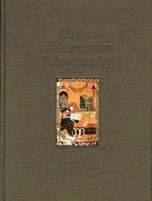 Album Of Armenian Paleography - Henning Lehmann - Bog